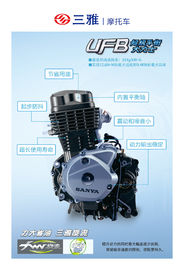 China UF190 Motorcycle Replacement Engines Power Saving Four Strokes OEM Avaliable supplier